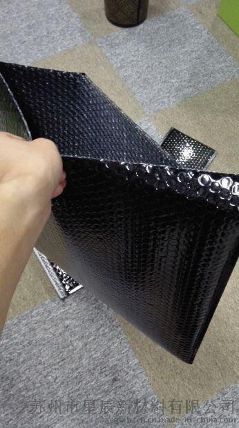 【厂家直销】黑色加厚镀铝膜复合气泡信封自粘快递袋