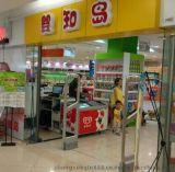 服装店//超市有商品失窃吗?找武汉万瑞特专业防盗设备