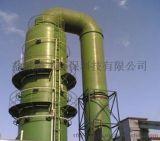 盐城腾飞TSM-3水膜脱硫除尘器