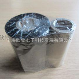 帶卡槽副軸列印碳帶 辦公印表機碳帶,不乾膠碳帶