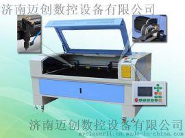 厂家直销MC-1290广告雕刻机水晶字广告字激光切割机