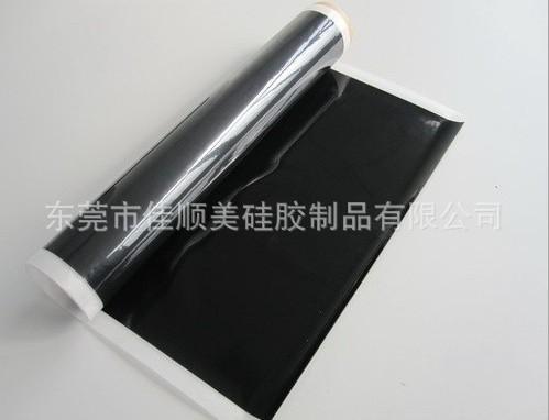 厂家专业生产 1.0mm黑色阻燃硅胶片 防火硅胶片 硅胶卷材