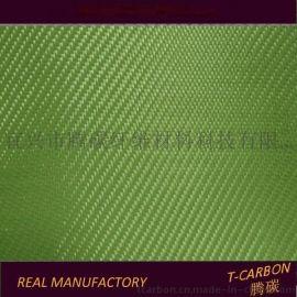 防割防刺凯夫拉布,速滑专用芳纶纤维布,增加韧性芳纶布,克维拉纤维布