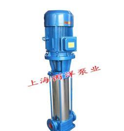 GDL立式多级管道增压泵