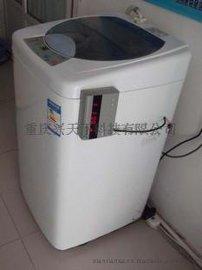 澡堂水控机 淋浴水控机 浴室水控机
