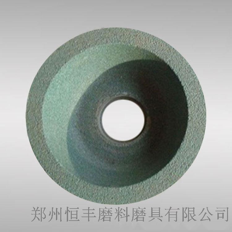 綠碳化矽碗型砂輪150*50*32