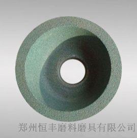绿碳化硅碗型砂轮150*50*32