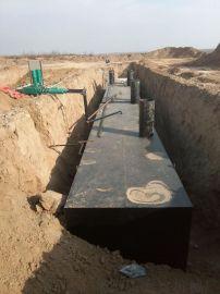 地埋式微动力污水处理设备
