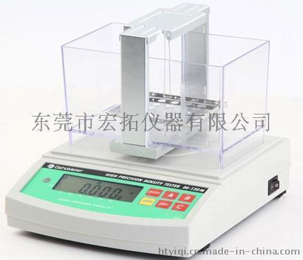 硬質合金密度檢測儀器DE-120M