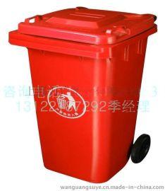 万广240L全新塑料垃圾桶 莘庄240L黄色医疗垃圾桶