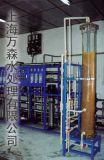 純水機|純水製取設備|RO反滲透|離子交換設備
