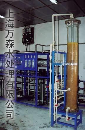 纯水机|纯水制取设备|RO反渗透|离子交换设备