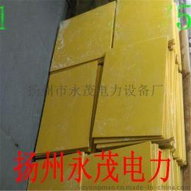 环氧树脂板价格,环氧树脂板