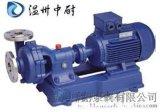 FB、AFB型不鏽鋼耐腐蝕離心泵