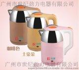 新款劲力牌食品级电热水壶防干烧设计烧水壶
