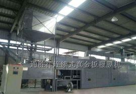 通胜祥**研发 A级阻燃EPS连续式聚苯板覆膜机/改性泡沫板设备/聚合聚苯板设备