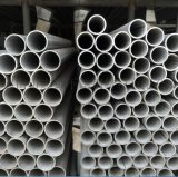 晋中304不锈钢制品管 304不锈钢圆管(Φ127*2.0)