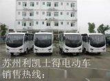 四川成都敞开式14座电动观光车,不带门十四座游览观光车销售