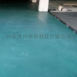 舞钢安阳林州地下车库地坪专用金刚砂耐磨地坪材料