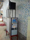 導熱油加熱器丨硫化板導熱油加熱器丨平板硫化機導熱油加熱器