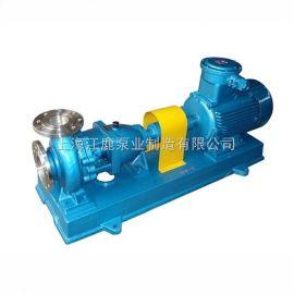 江鹿 ih80-65-160卧式不锈钢化工离心泵