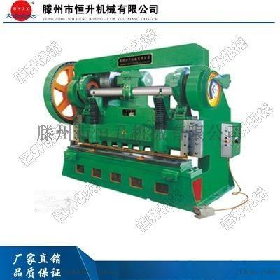 Q11-13×2500剪板机 剪板机
