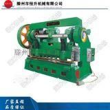 Q11-13×2500剪板機 剪板機
