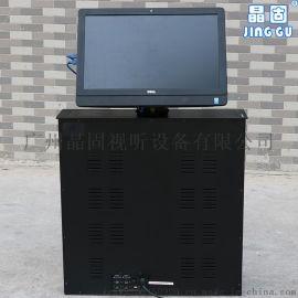 会议室一体机升降器22/24寸电脑显示屏升降机