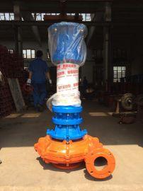 矿用泥浆泵150NYL200-35
