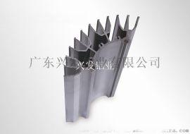 东莞|兴发铝材厂家**LED型材散热器