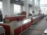 竹木纤维集成装饰墙板生产线