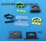 塑料飞机孔挂钩 彩盒飞机孔