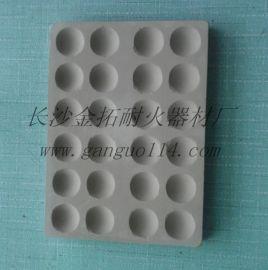供应优质板状灰皿6孔/12孔/24孔,火试金灰皿/镁砂灰皿