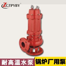 2.5pw污水泵铸铁高温污水泵 2.5pw污水泵移动式安装