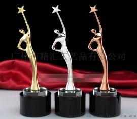 女神像奖杯,女士奖杯,女性奖杯,化妆品公司奖杯,广州合金奖杯,金属合金奖杯定做,小金人奖杯
