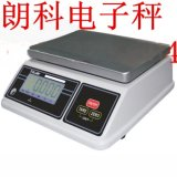 高精度防水电子秤 IP65防水等级 30kg防水桌秤 电子称