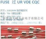 玻璃管保险丝T5A250V熔断器