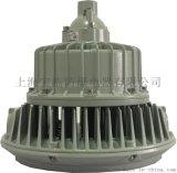 BAX1410系列固态免维护防爆防腐灯LED150W200W