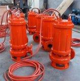 污水泵/高温污水泵/污水泵价格