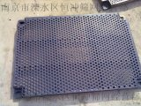 不锈钢冲孔网 圆孔网 穿孔板 筛板冲孔板加工