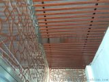 熱轉印木紋鋁方通 仿木紋鋁方通