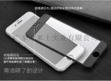 苹果手机保护贴膜钢化玻璃膜