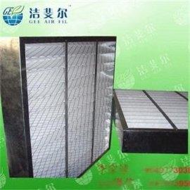 上海市新风机组折叠板式过滤器(高效初尘过滤)铝框