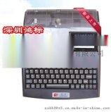 硕方高速电脑线号印字机TP86打码机