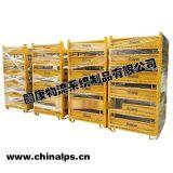 厂家直销金属物流箱高承重可折叠可堆垛金属周转箱设计定制