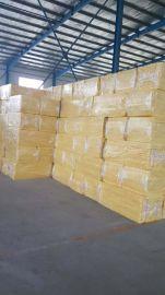 厂家直销 价格优惠 供应高温玻璃棉 保温隔热降噪 商家直营