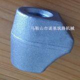 焊接式路拌機刀座 穩定土拌和機刀座 開溝機刀座批發