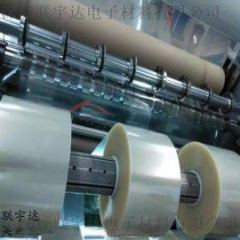 深圳沙井供应台湾蓝色 素离型膜 透明 塑膜 5G*8G硅胶 素膜