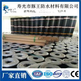 厂家批发 自粘防水卷材 SBS改性沥青防水卷材 各种SBS防水卷材