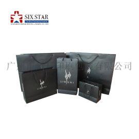**黑卡纸袋手挽袋定制设计黑色纸袋印刷包装
